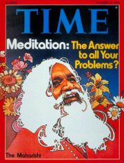 "Maharishi Mahesh Yogi taught that through meditation, not salvation through Jesus Christ, ""a sinner comes out of the field of sin and becomes a virtuous man."" This is an example of the erroneous philosophy of ""salvation by works."""
