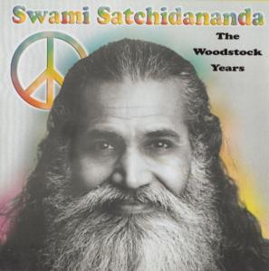 swami-s
