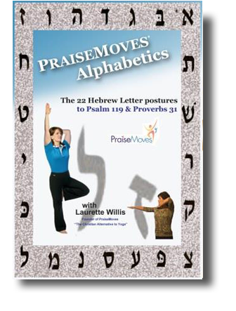 PraiseMoves Alphabetics Downloadable MP4s